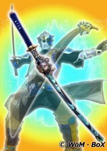 蒼神清刃剣マヴェルカタナ2