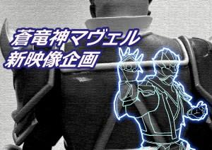 宣伝告知01